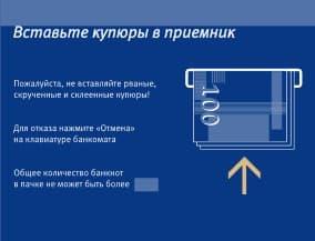 perevod-s-sberbanka-na-tinkoff-komissiya