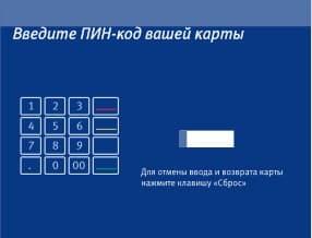 Деньги за час переводом займ