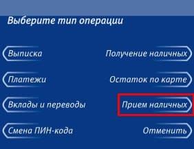 Srochniy-zaym-kruglosutochno-na-kivi-ili-kartu