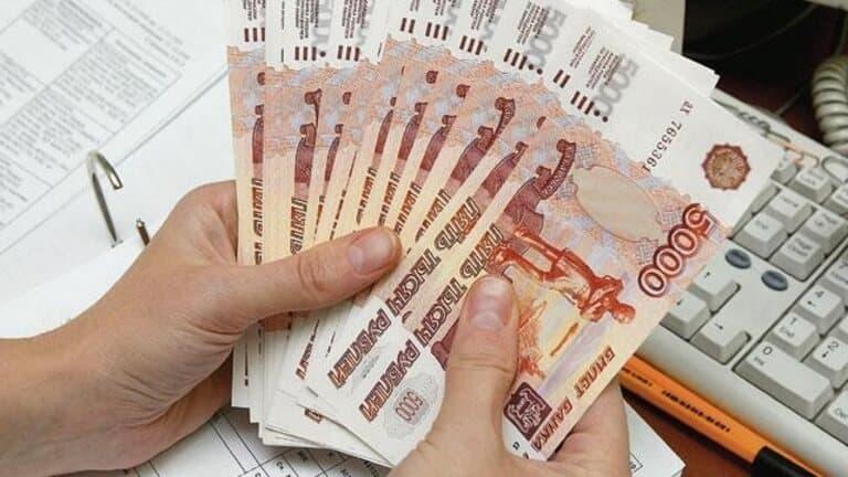 Кредиты в совкомбанке для пенсионеров калькулятор