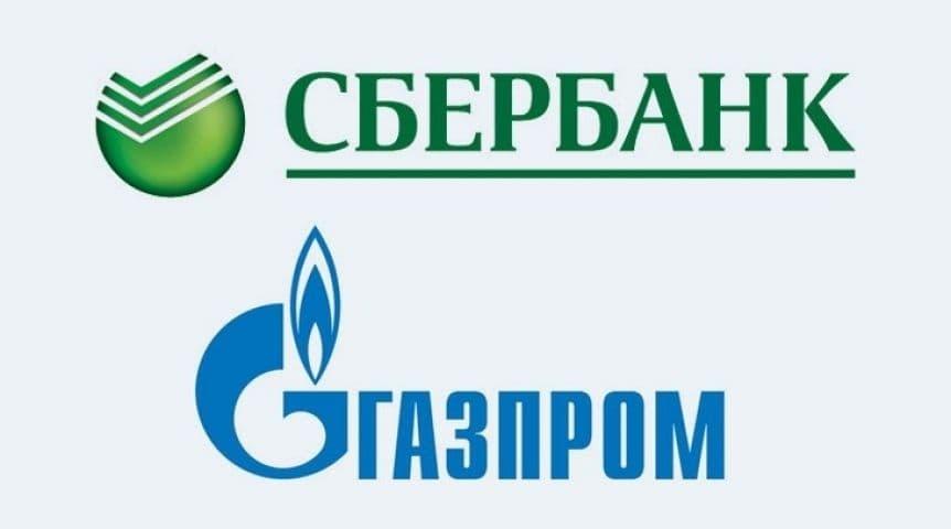 Срок перевода с карты Cбербанка на карту Газпромбанка 0