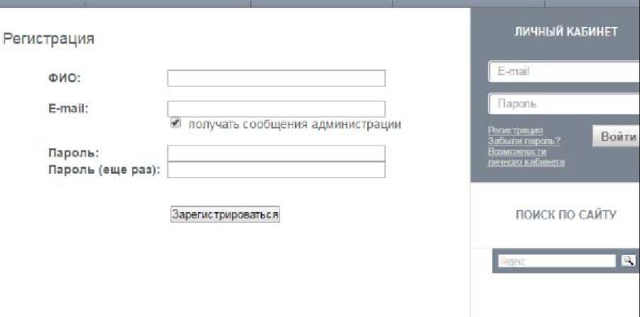 Сайт правительства москвы обращения граждан