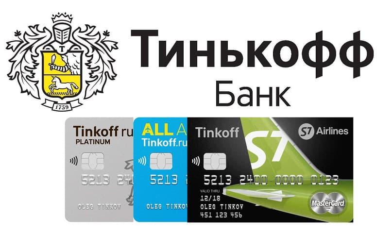 кредит наличными в уфе с плохой кредитной историей и просрочек за откат через сотрудников банка
