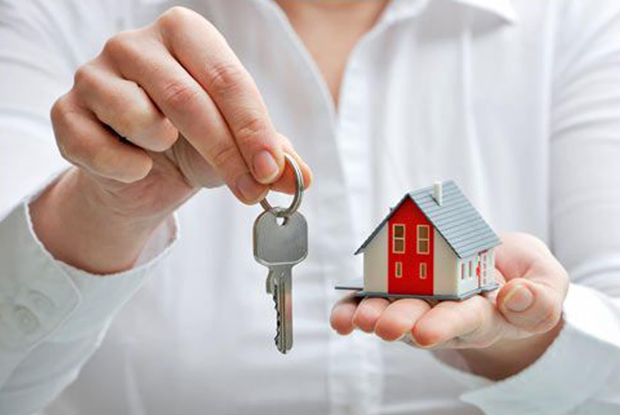 кредит с господдержкой на недвижимостьписьмо в банк о рефинансировании кредита