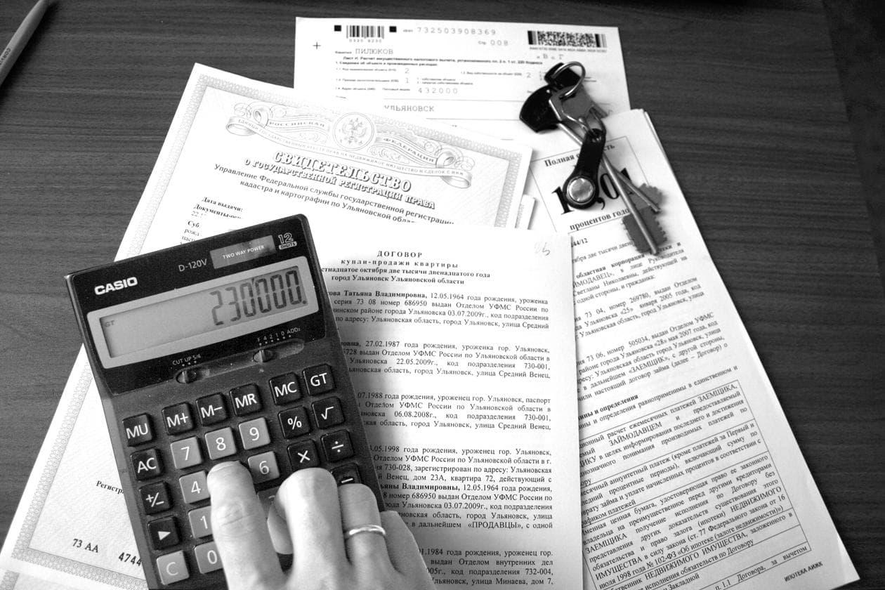 Налоговый вычет при покупке квартиры в ипотеку: возвращаем 13% 0