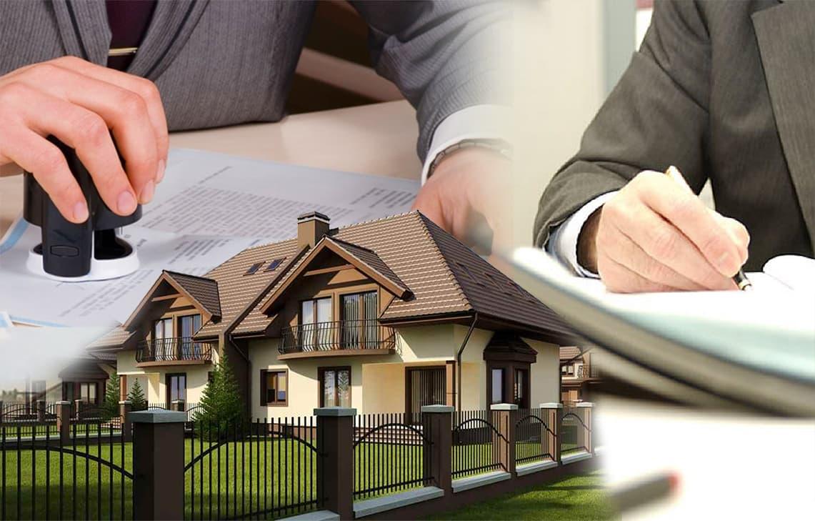 ипотека на дом с земельным участком сбербанк условия молодой семье