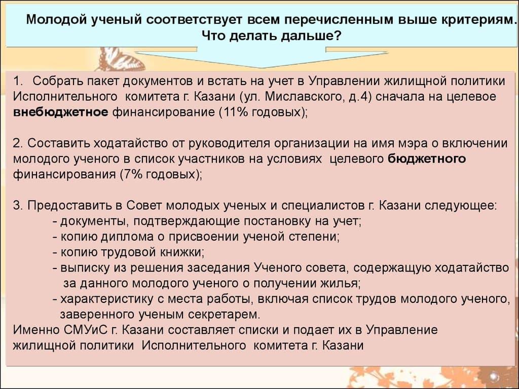 Кунцевский районный суд шерова телефон