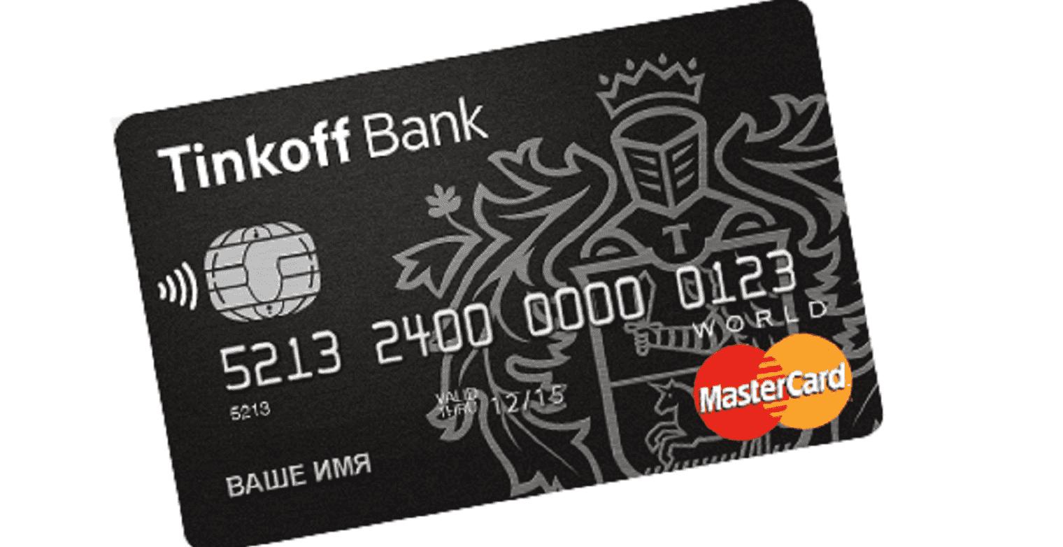 Микрокредиты на карточку