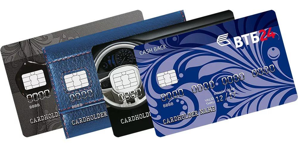 втб онлайн заявка на кредитную карту без справок