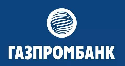 Как позвонить в Газпромбанк? (телефон службы поддержки) 0