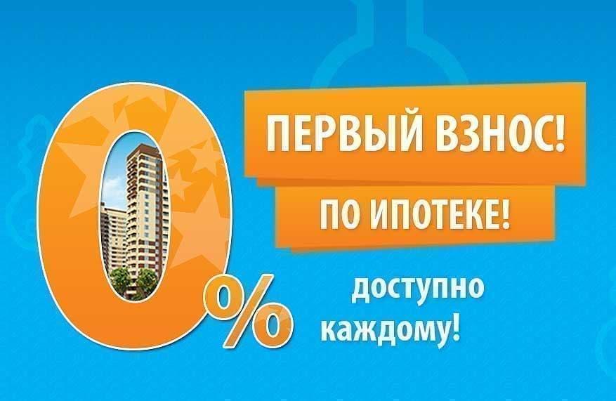 банк москвы дает кредит просрочками