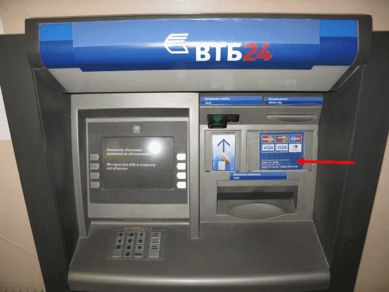 помощь при взятии денежного кредита