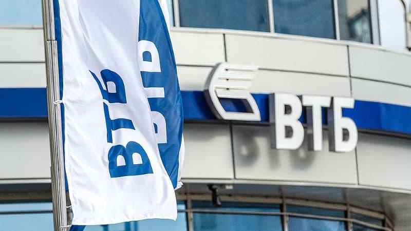 Банк официальный сайт втб 24