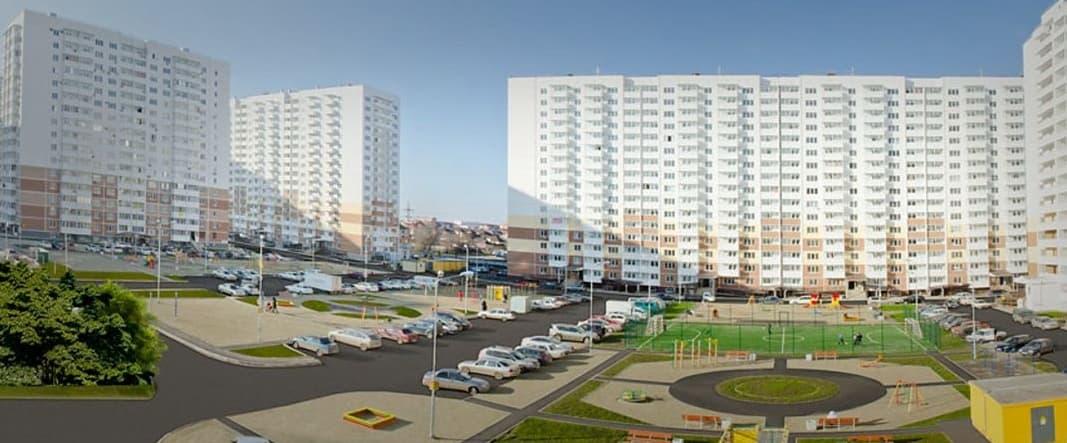 Покупка жилья на вторичном рынке в ипотеку: пошаговая инструкция 0