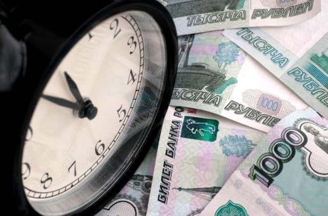 сокращение срока кредита