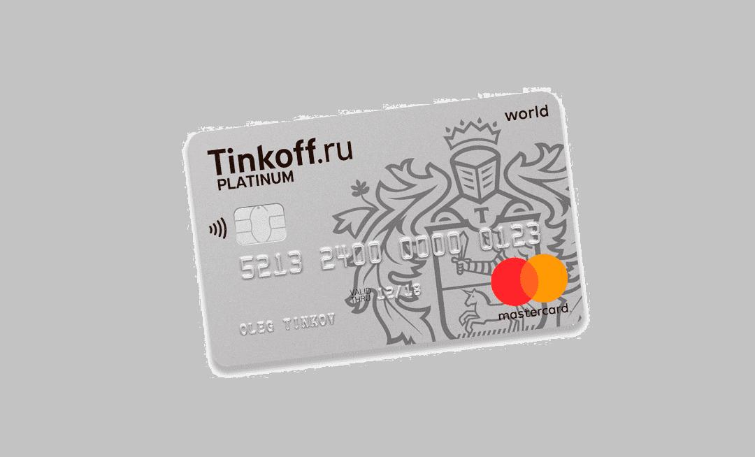 visa classic сбербанк дебетовая карта лимит перевода