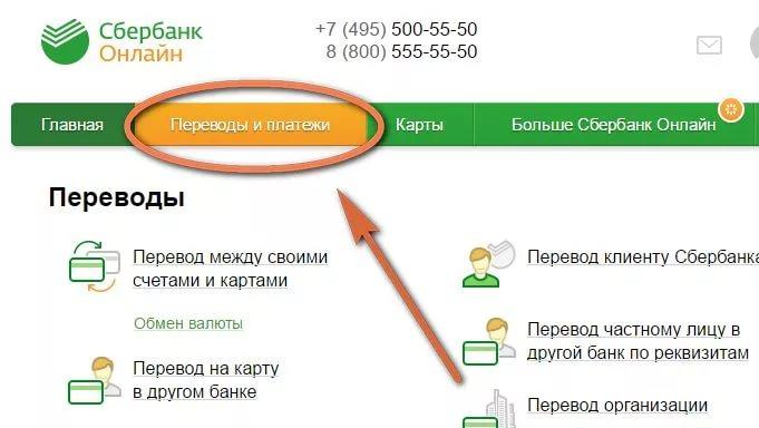 деньги до зарплаты без процентов на карточку сбербанк в россии