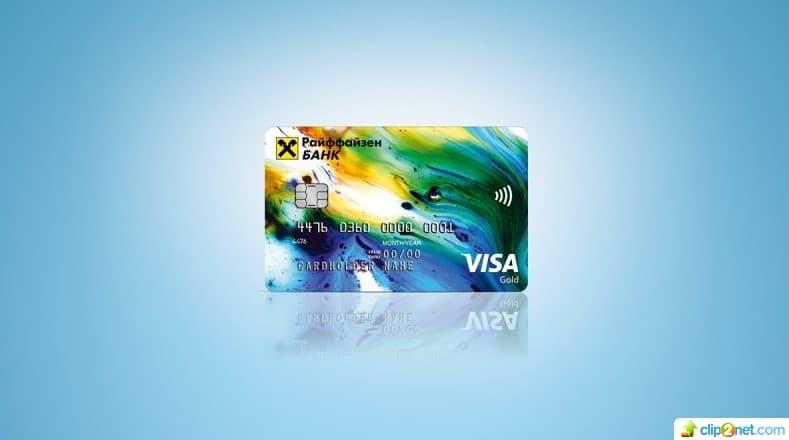 4 предложения года дебетовых карт по почте: доставка на дом