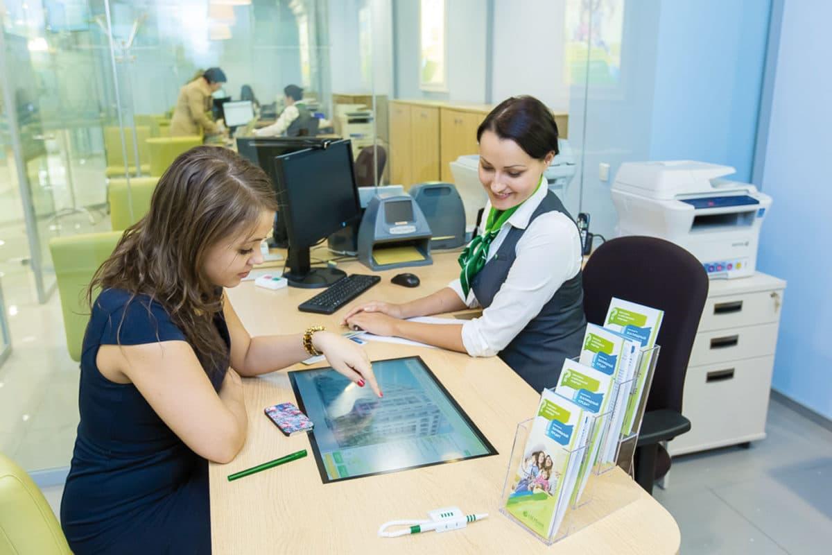 Со скольки лет можно брать ипотеку в Сбербанке, ВТБ и других банках 0