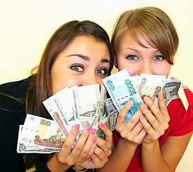 деньги в кредит наличными киев