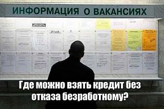 Кредит на обучение в беларуси 2020