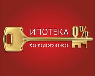 Кредит под залог авто новомосковск