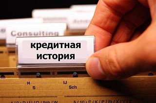 кредит онлайн на карту без отказа без проверки мгновенно в казахстане на долгий срокрусфинанс банк потребительский кредит калькулятор