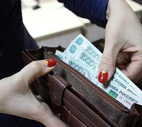Как взять большой кредит при маленькой зарплате онлайн кредит ростова на дону