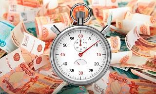 в чем разница между кредитом и займом под залог дома взять кредит быстро