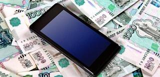 В каком банке взять кредит наличными под низкий процент в хабаровске
